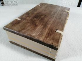 全手工制作宣纸空白册页三本带硬木夹板(每本册页120页,可用做信笺,印谱等)。