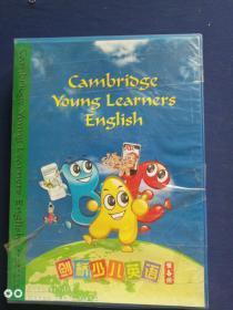 剑桥少儿英语(预备级)
