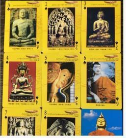 【全新扑克牌】《世界大佛》佛教雕塑珍藏版扑克牌 印刷精美 54张一套 带精装塑料盒子