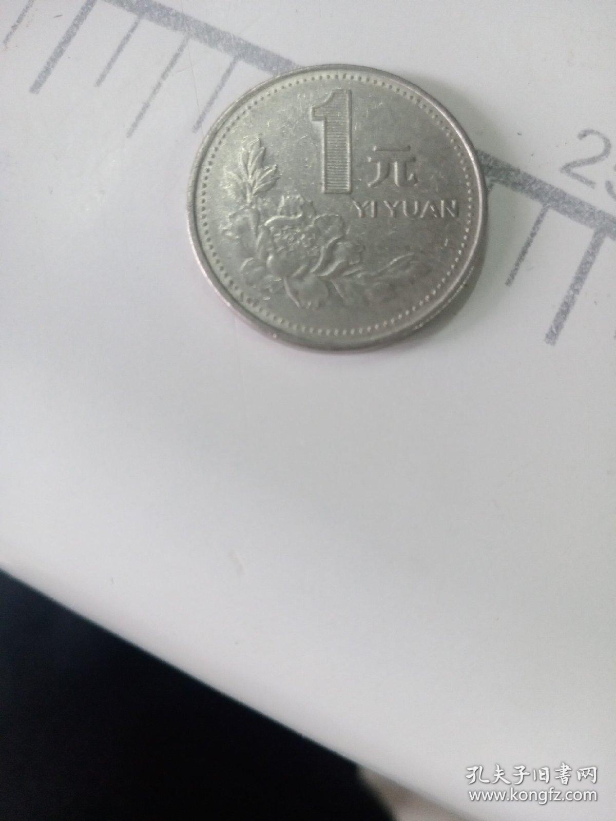 一元硬币(国徽)