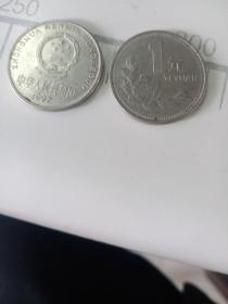 一元硬币(国徽图案)