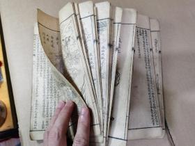 《增绘全图 玉历宝钞劝世文》,一厚册全,插图多。