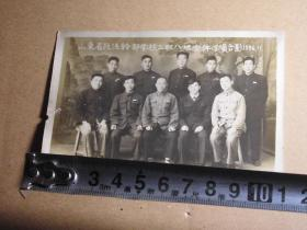 1956年 山东政法干部学校 学员合影 红色收藏 红色文物 红色文献 老照片