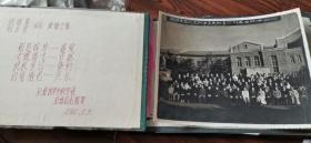 沈阳医学院儿科学系儿科专修科毕业纪念 1957年 大照片 27CM X23CM(在斯大林和毛主席相册外放着)
