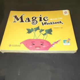 Magic Workbook(魔法练习册 Leve8-A)全新未拆封