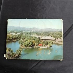明信片:文革时期北京大学(全17张)