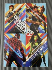 银河护卫队 漫威 复仇者联盟 电影杂志 海报