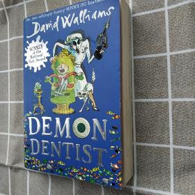 Demon Dentist大卫·少年幽默小说系列:神通牙医