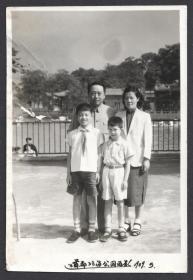 1959年,首都北京北海公园,四口之家合影留念照,背面有揭薄,品弱