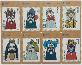 电话卡收藏:中国戏剧 脸谱邮票图案中国铁通电话卡 1套 8 张