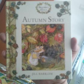 Autumn Story (Brambly Hedge)  秋日故事
