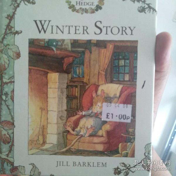 Winter Story (Brambly Hedge)  冬日故事