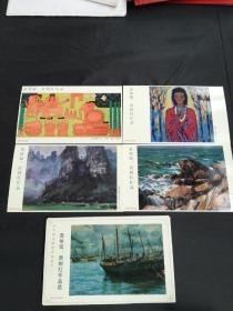 明信片未使用:中国书画百杰系列 贵体侃贵树红作品选(全4张)