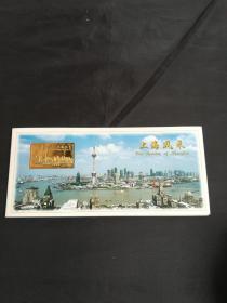 明信片:上海风采(剩两张)