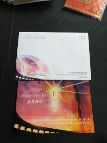 贺卡:2001中国电视体育奖(2001年度中国电视体育奖组委会马国力贺松坡学社吕社长)