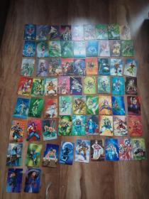 食品卡--水浒英雄传65张合售(无重复的)