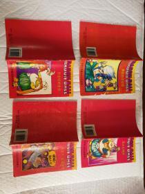 卡通书:七龙珠~【龙珠世界最后的大结局 卷 (1—4全)】珍藏版