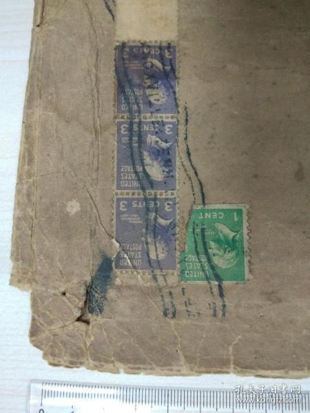 带民国邮票信封一个