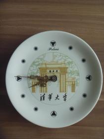 清华大学瓷盘石英钟