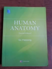 人体解剖学(第2版 英文版)