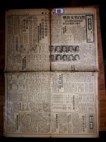 ●称雄亚洲的民国足球:《中央日报》【民国三十五年十一月十五日第七、八版】。