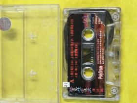 老磁带 :《谭永麟 · 情在雪天》
