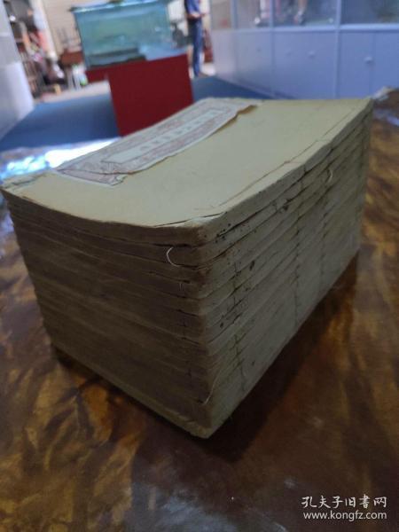 御批历代通鉴辑览15册(第2、3、7、13-24册)其中第24册缺封底