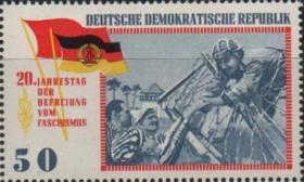 民主德国邮票,1965年苏联军人解救集中营的反法西斯战士,181015