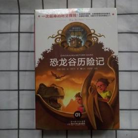 神奇树屋(典藏版)-1-4册(含光盘)实物拍照 【书全新未拆封】
