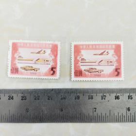 1988牟《中华人民共和国印花税票伍圆》2张合售