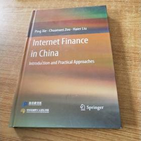 Internet Finance in China 精装