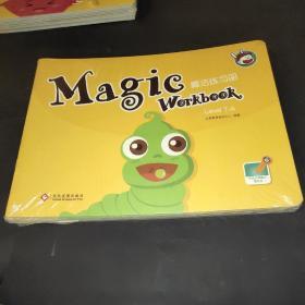 Magic Workbook(魔法练习册 Leve7-A)全新未开封