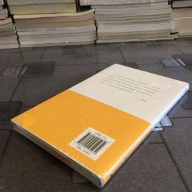 伯希和北京日记