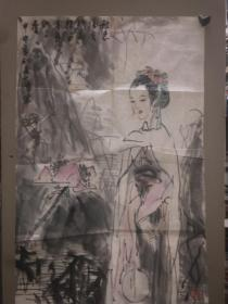浦江----石一峰 人物69×46 附画册