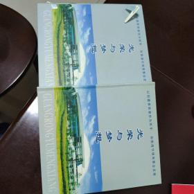 海宁体育 光荣与梦想 小型张 小全张 特种邮票 都拍了图