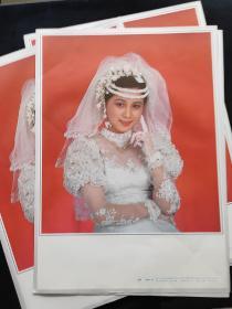 八十年代老年画:新娘20张(4开)(全新)