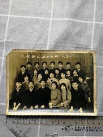70年代老照片(支援新区 离别留念)