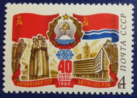 苏联邮票,1980年拉脱维亚苏维埃共和国40周年,国旗国徽,1全