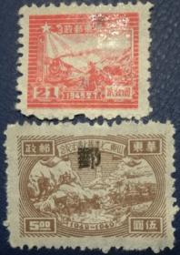 解放区邮票,华东区 二七建邮与邮运图,2枚价,民C