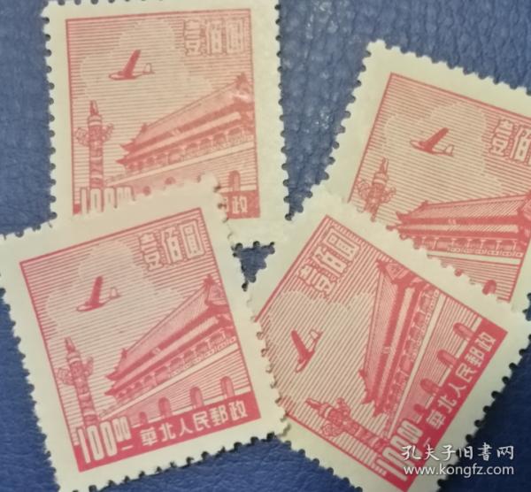 解放区邮票,华北区1949年天安门图、飞机,1枚,民C