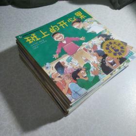 蒙施爷爷讲故事第五辑(19册合售)