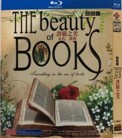 书籍之美(纪录片)