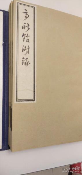 大开本,线装木刻,《亭秋馆诗词集》,一函存三册,漂亮精美!