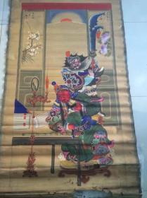 武财神年画中堂
