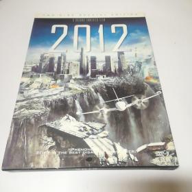 《2012》DVD 双碟装
