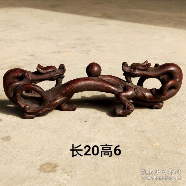 文房双龙戏珠老红木笔架 雕刻精美, 寓意好 完整,全品。