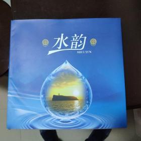 中国集邮总公司2008年发行小型张小纪念 特种邮票 主题围绕奥运会 建设 民族等 还有几张没拍图 数量齐全