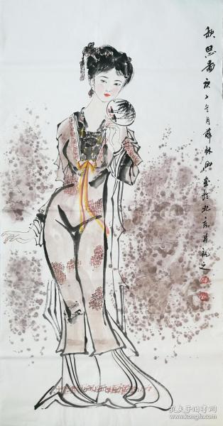 ※【顺丰包邮】【纯手绘】【薛林兴】国家一级美术师、中美协会员、手绘四尺人物画(138*68CM)2买家自鉴.
