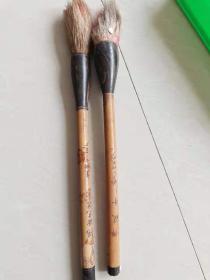 两个牛角的老毛笔 一个品相不咋好 那个还不错,具体品相看图 按图发货二手物品看好看好拍售出一律不予退换谢谢合作理解