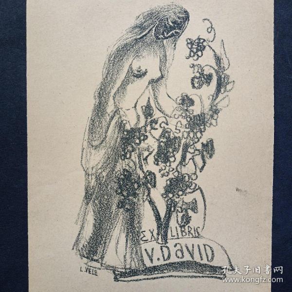 297- LADISLAV VELE石版藏书票原作